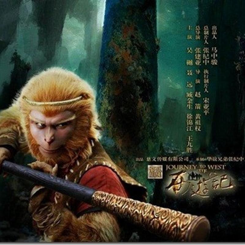 ซีรีย์จีน ไซอิ๋ว ท่องพิภพสยบมาร พากย์ไทยไซอิ๋ว 2011 (Journey to the West 2011) ep1-ep7