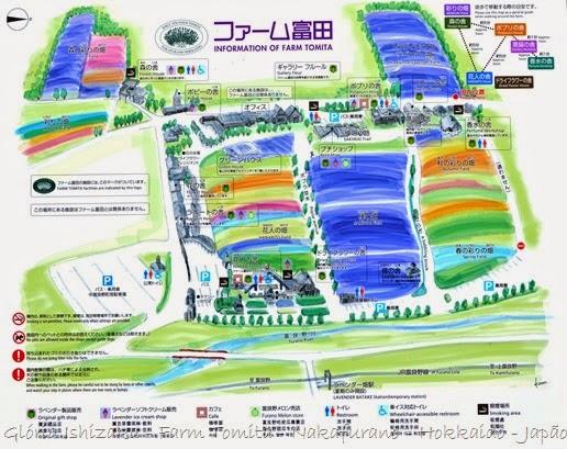 Glória Ishizaka - Farm Tomita 86