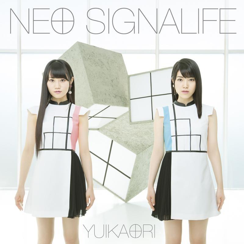 YuiKaori_-_NEO_SIGNALIFE_LE