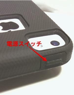 Case-Mate05.jpg
