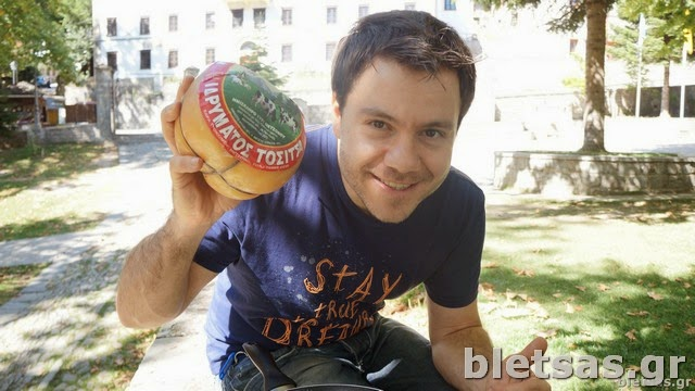 Το υπερτατο τυρί του Μετσόβου: Το καπνιστό Μετσοβόνε!!