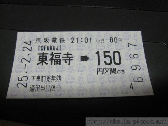 S_IMG_4077.JPG