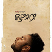 Paradesi Movie Poster Gallery 2012