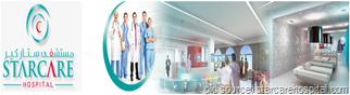 starcare hospital career