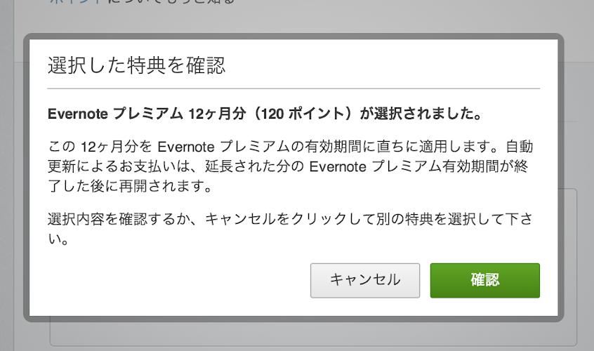 スクリーンショット 2014-04-19 14.07.45.png