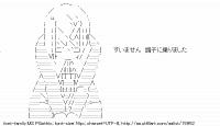 TwitAA 2013-12-21 21:24:09