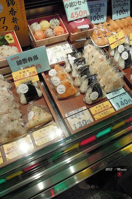 京都 錦市場