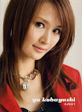 Kobayashi Yu2011.jpg