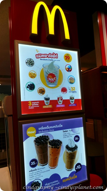 Thailand Mcdonald Drink Selection