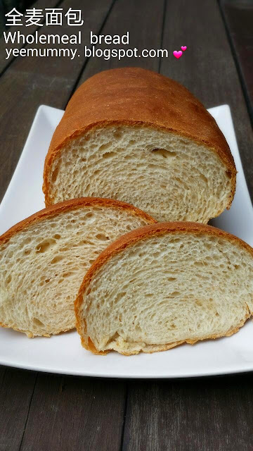 Wholemeal bread 全麦面包