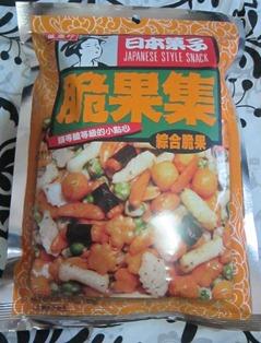 japanese mixed nuts, 240baon