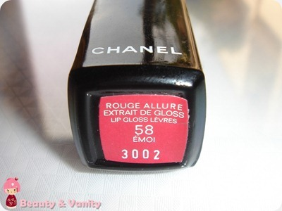 Chanel Rouge Allure Extrait De Gloss #58 Émoi