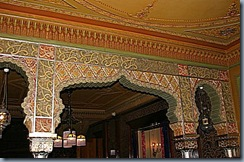 Moorish hall