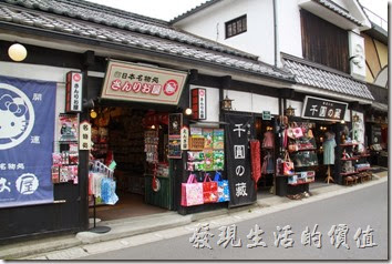 日本北九州-由布院街道16