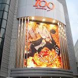 109 shizuoka shopping center in Shizuoka, Sizuoka (Shizuoka) , Japan