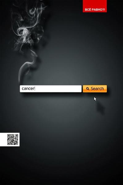 Creatividad publicitaria cigarro2