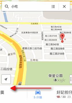 google maps iphone tips-05