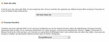 installer-CMSMS_11