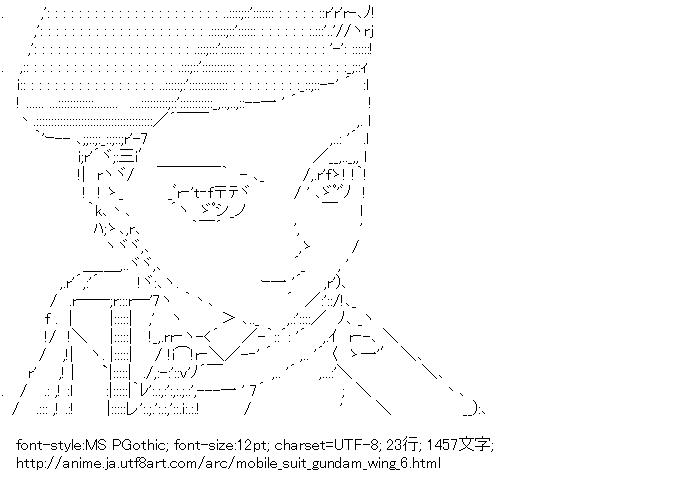 新機動戦記ガンダムW