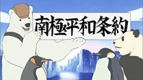 [HorribleSubs] Polar Bear Cafe - 19 [720p].mkv_snapshot_05.18_[2012.08.09_11.09.25]
