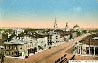 г. Кронштадт С.Петербургской губернии фото нач. ХХ века