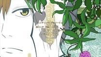 [CR] Natsuyuki Rendezvous - 01 [1280x720].mkv_snapshot_22.17_[2012.07.05_13.56.31]