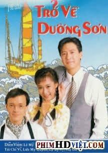 Trở Về Đường Sơn - Yanky Boy