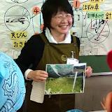 亀田茶種の説明①.JPG