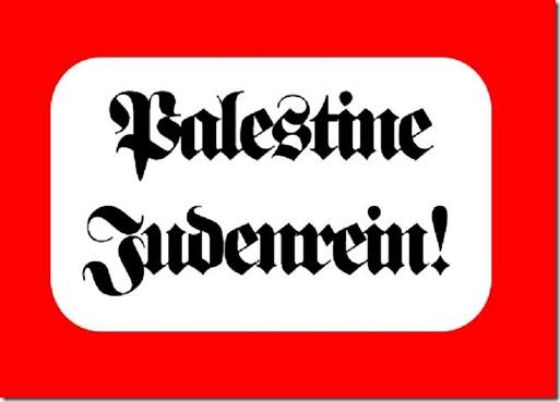 Palestine Judenrein