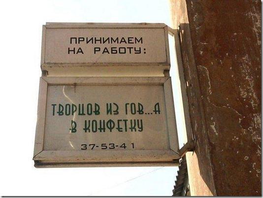 prikoly_v_reklame_19