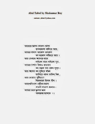 Aayirathil Oruvan Mgr Songs