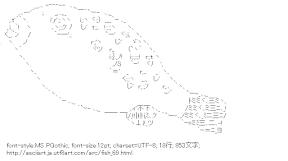 [AA]フグ (魚)