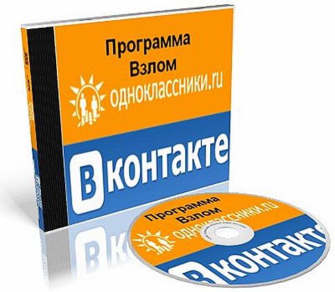 Okshtorm - Взлом одноклассников 2013 Скачать - YouTube. скачать музыку крас