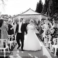 Manor House Hotel Wedding Photography - (17).jpg