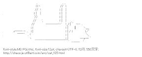 [AA]猫 (Aチャンネル)