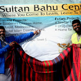 SultanBahuBlanketDrive2011