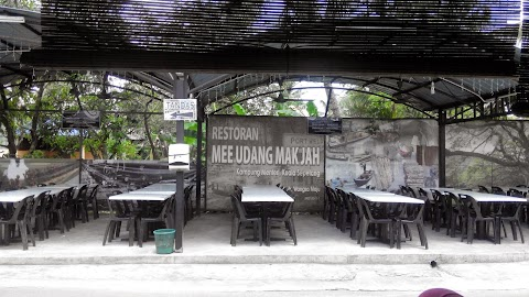 Shorttrip perak - penang : last checkpoint jjcm di mee udang mak jah , kuala sepetang