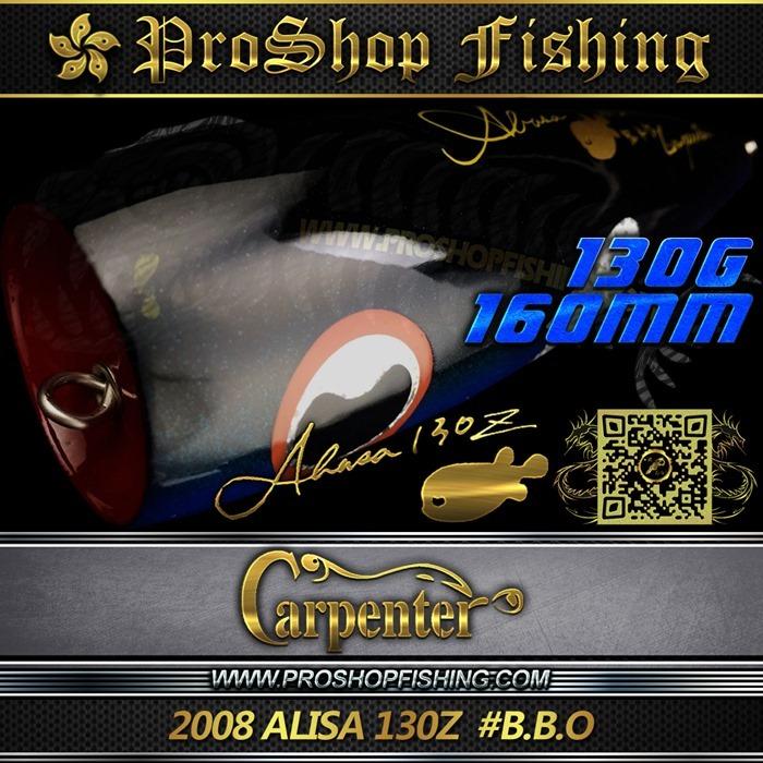 2008 Alisa 130Z  #B.B.O (1)