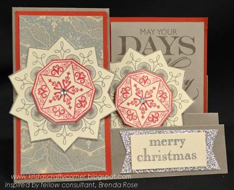 Christmas Card_step card_classy doily_brenda rose inspiredDSC_0844