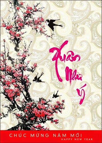 thiep-tet-mung-xuan-at-mui (6)