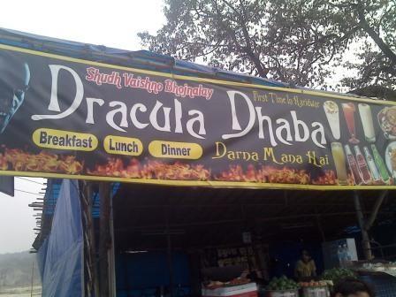 Dracula Dhaba