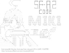 [AA]SF-A2 開発コード miki (ボーカロイド)