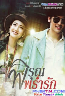 Cơn Mưa Tình Yêu (Thái Lan) - Pee Roon Pram Ruk Tập 2 3 Cuối