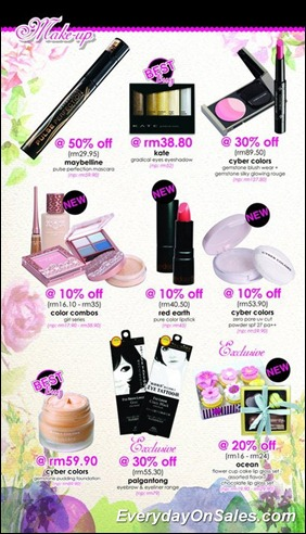 Sasa-Mega-Sales-2011-b-EverydayOnSales-Warehouse-Sale-Promotion-Deal-Discount