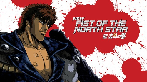 new_fist_of_the_north_sta_185_1280