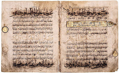 Cat. No. 9: Illuminated folio from a Quran Possibly Yemen, ca. 1300 1350