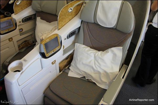 طيران الامارات2