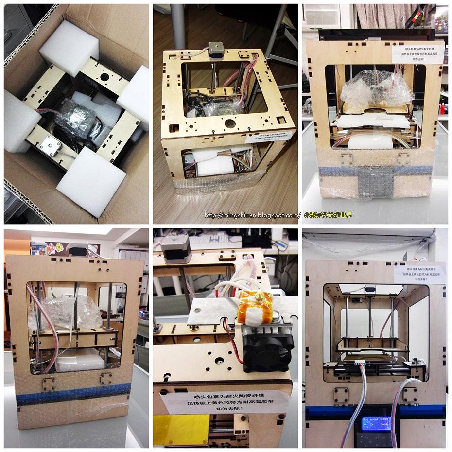 2012makerbot02.jpg