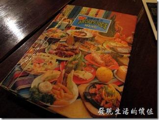 墾丁冒煙的橋的菜單封面與內頁。