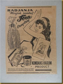 Old label / Orang aring Hair Oil